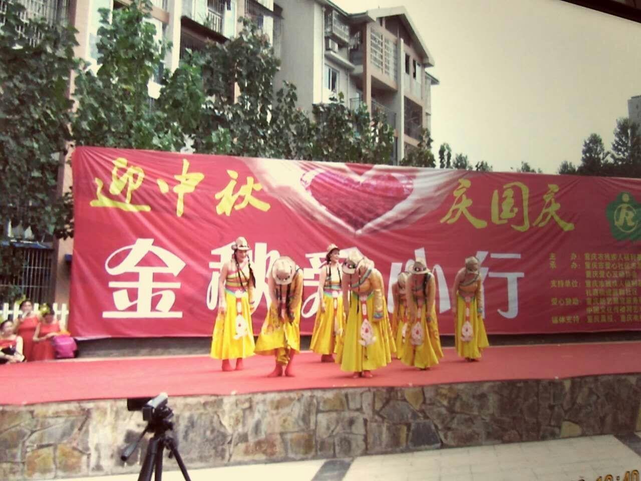 舞蹈《山乡春来早》文化传播网艺术总团演出