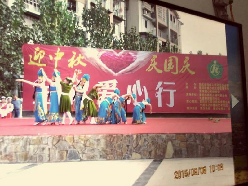 舞蹈《丰收时节》文化传播网艺术总团演出
