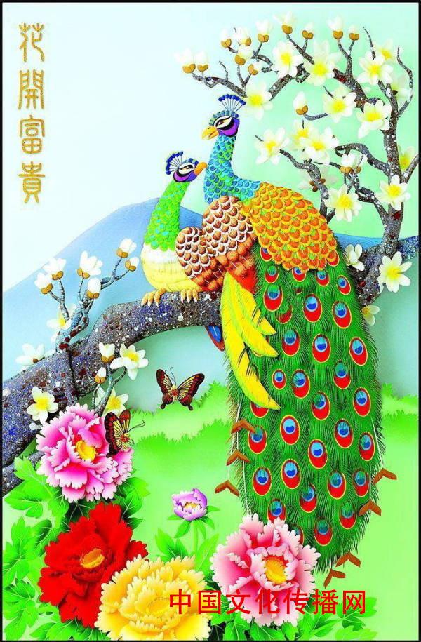 传统文化(孔雀散花)